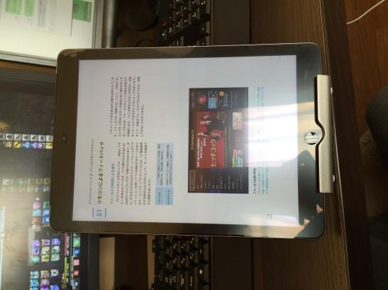 iPad使用中