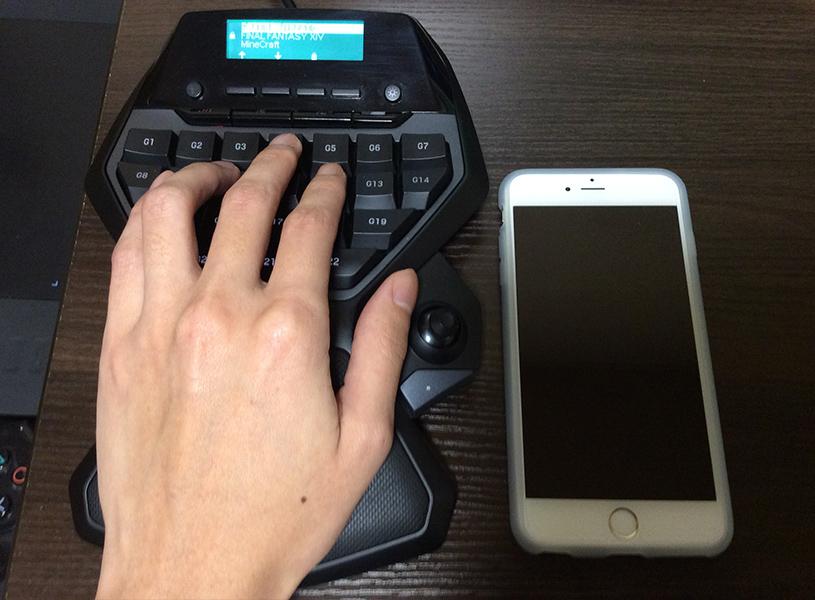 G13rとiPhone6plus