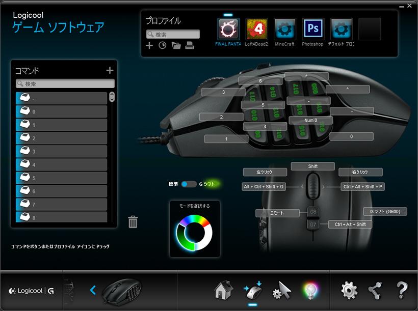 G600設定画面