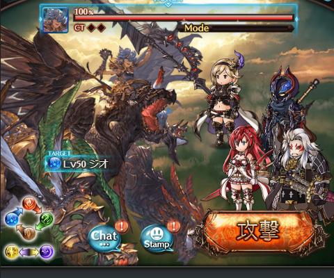 グラブルイベント星の獣のレゾナンス:EXジオ