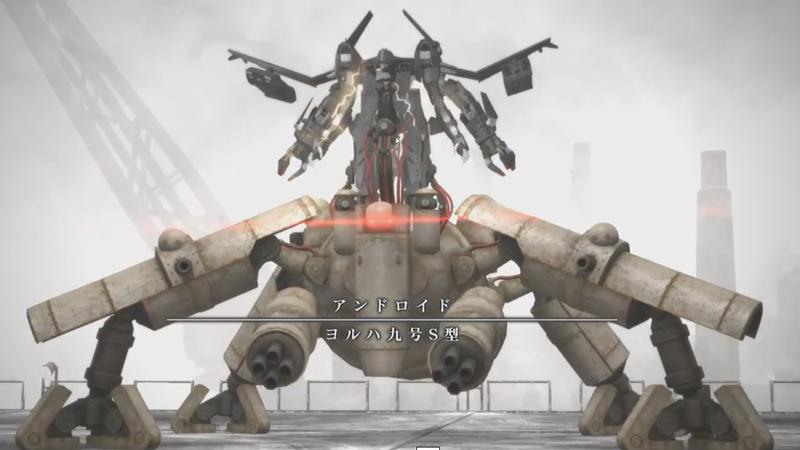 複製サレタ工場廃墟ラスボス「9S:多脚戦車従属」