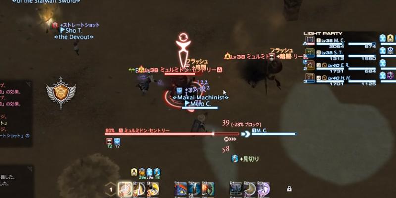 https://jp.finalfantasyxiv.com/lodestone/playguide/db/duty/d601f85dc1e/